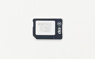 mineoのauプランでiPhone8が使えない!?購入を検討されている方は要注意!