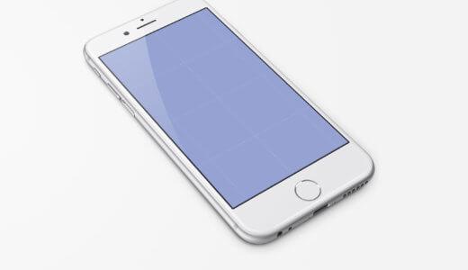 iPhone8 / Plusを買ったら真っ先に貼りたいおすすめ液晶保護ガラスフィルム