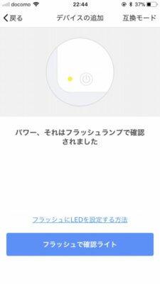 SmartLife5