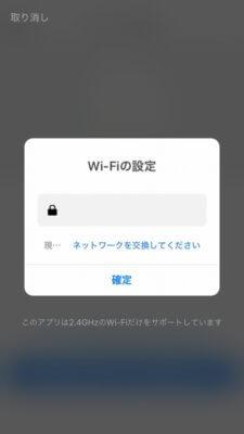 SmartLife6