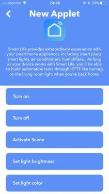 SmartLife連携2