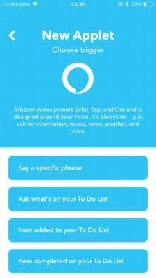AmazonEchoと連携