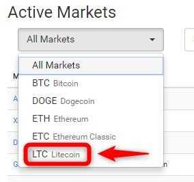 CoinExchangeでドージコインを入手する3