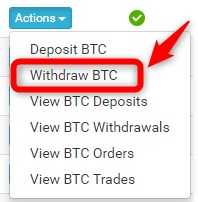 coinexchangeでコインを送信する2