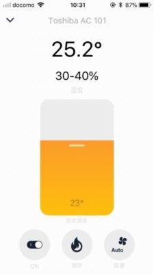 Nature Remoのアプリ、エアコン操作