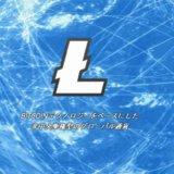 Litecoinウォレットアイキャッチ