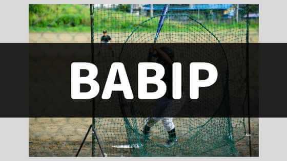 野球のBABIP アイキャッチ