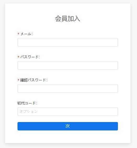 KUcoin登録2