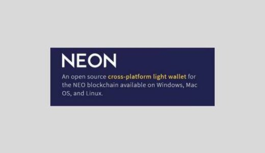 NEOをハードウェアウォレットのLedger Nano S(レジャーナノS)で保管する方法