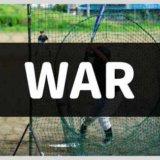 WARとは?MVP投票の参考にもされる総合的な野球選手評価の指標
