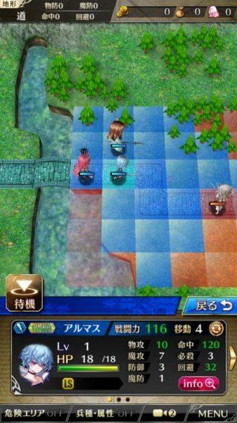 ファントムオブキルマップ画面