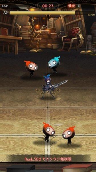 シノアリス戦闘画面