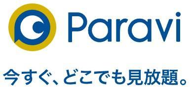 Paraviのトップ画面